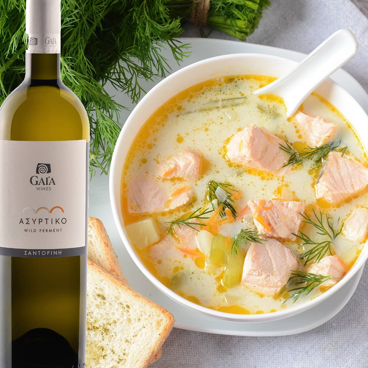 Wine Pairing Ασύρτικο Wild Ferment, Λευκό - Gaia Wines