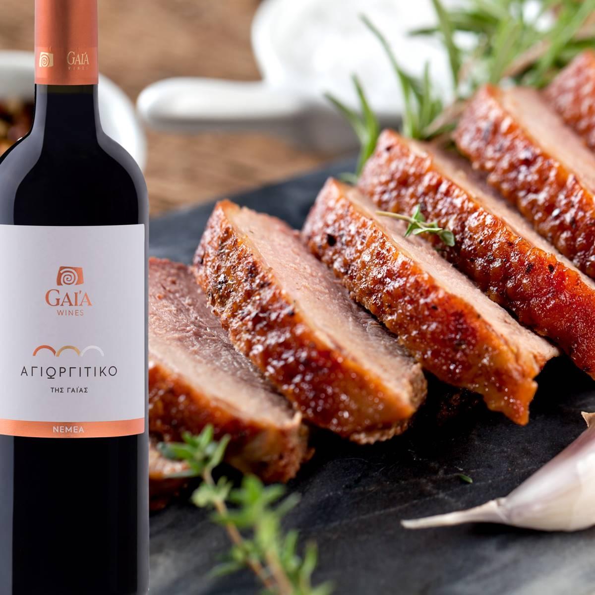 Wine Pairing Αγιωργίτικο της Γαίας, Κόκκινο - Gaia Wines