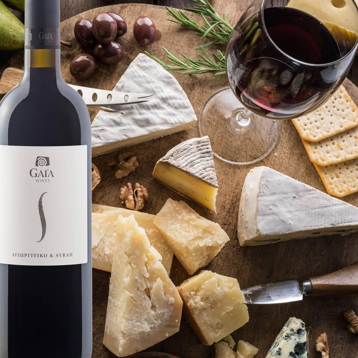 Wine Pairing Γαίας S, Κόκκινο - Gaia Wines