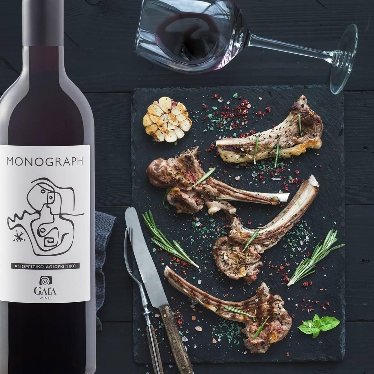 Wine Pairing Monograph Αγιωργίτικο, Κόκκινο - Gaia Wines