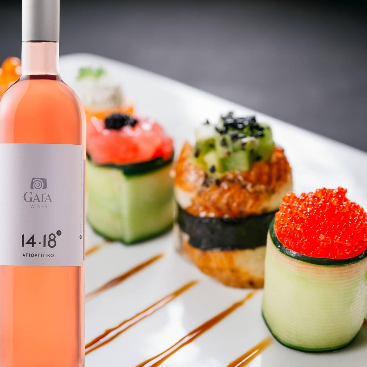 Wine Pairing 14-18h Rose - Gaia Wines