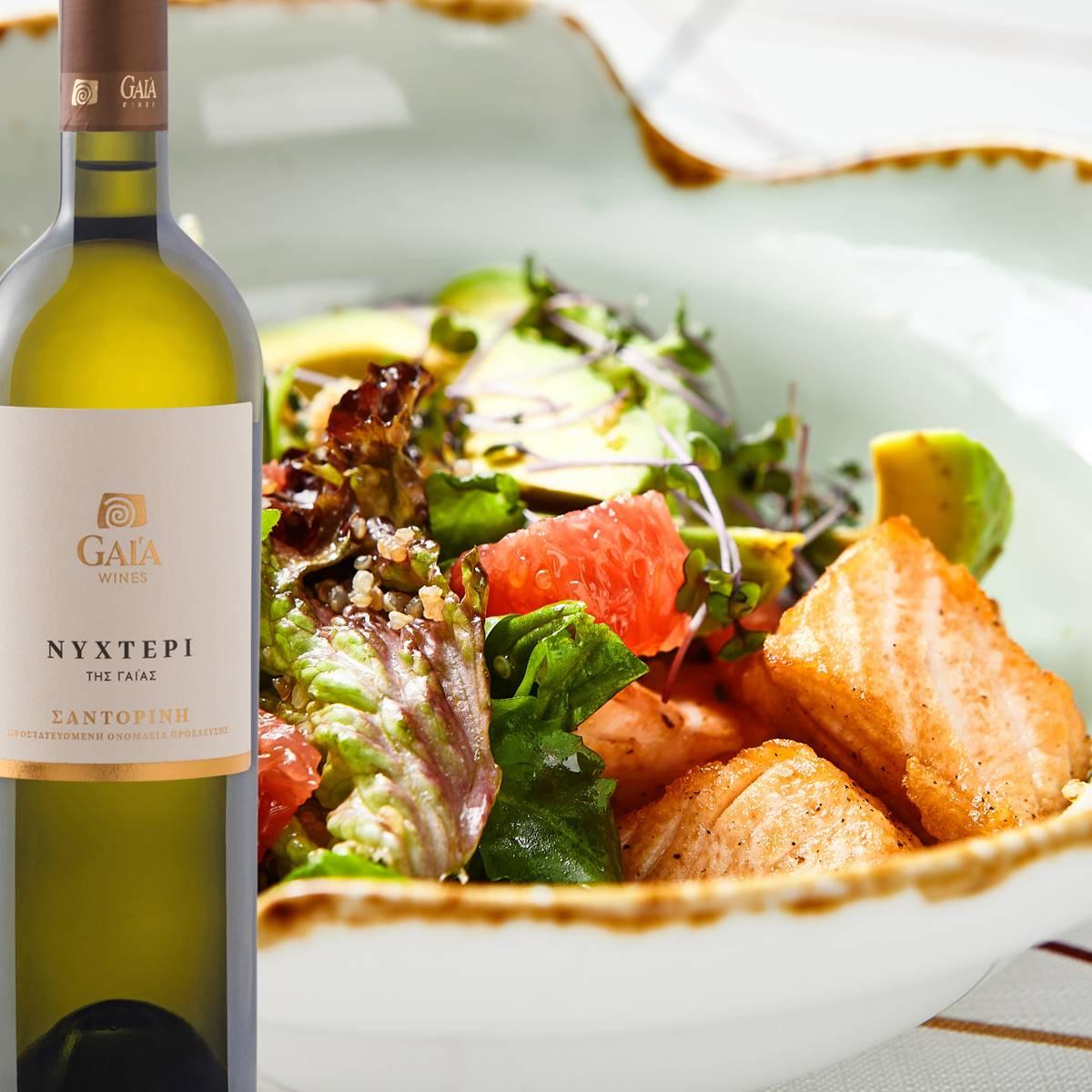 Wine Pairing ΝΥΧΤΕΡΙ ΤΗΣ ΓΑΙΑΣ, Λευκό - Gaia Wines